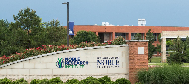 Noble Foundation entrance